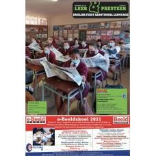Oefenvraestelle English FAL Graad 10-11 (17 Mei) 2021
